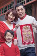 Family with Traditional Chinese Cutout - stock photo