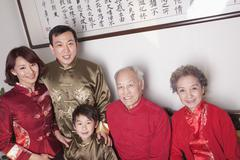 Multi-generation Family in Traditional Chinese Courtyard Stock Photos
