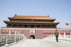Tiananmen Square, Gate of Heavenly Peace with Mao's Portrait and guard, Beijing, Stock Photos