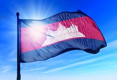 Cambodia flag waving on the wind Stock Illustration