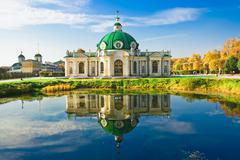 Pavilion Grotto in Kuskovo Stock Photos