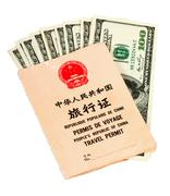 Travel permit. peoples republic of china Stock Photos