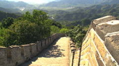 The Great Wall tilt and pan Stock Footage
