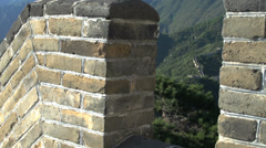 Zoom out from the wall of the Great Wall Stock Footage