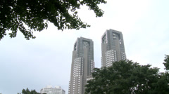 Tokyo Governement building Stock Footage