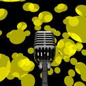 Microphone and lights shows mic concert performance or music show Stock Illustration