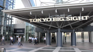 Stock Video Footage of 2013 Tokyo Big Sight fast