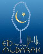 Stock Illustration of eid celebration