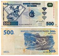 banknote 500 francs issued by central bank of congo - stock photo