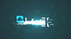 Blue Glow Energy Blast Stylish Logo Spin Reveal Animation Stock After Effects