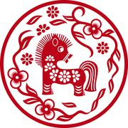 Chinese styled horse as symbol of year of 2014 red isolated on white - stock illustration