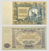 Vintage elements of paper banknotes - stock photo