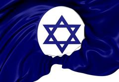 Civil ensign of israel Stock Illustration