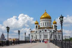 Cathedral of Christ the Saviour. Russia,Moscow Stock Photos