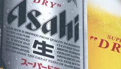 Asahi Beer sign Stock Footage