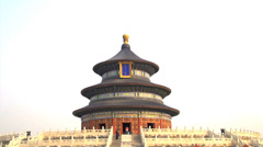 Tilt from the Temple of Heaven Stock Footage