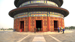 Close up tilt to the Temple of Heaven Stock Footage