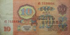 Three roubles ussr isolated on the white background Stock Photos