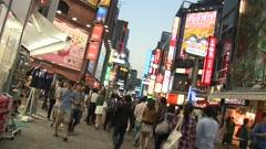 Shibuya Crossing - stock footage