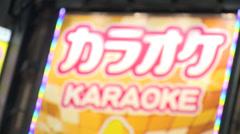 Karaoke Stock Footage