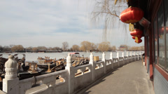 A traditional Chinese street in Houhai park,Beijing. Stock Footage