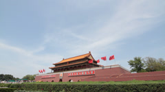 Tiananmen, the symbol of Beijing and China. Stock Footage