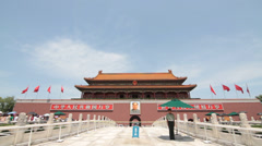 Tiananmen, the symbol of Beijing and China. - stock footage