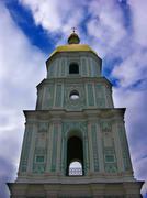 Saint sofia church kiev ukraine Stock Photos