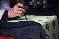 chinese calligraphy - stock photo