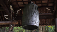 Temple Bell at Hida no Sato in Takayama Stock Footage