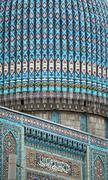 Stock Photo of mosque