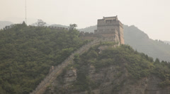 The Great Wall Stock Footage