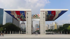 OLYMPIC PARK IN SEOUL Stock Footage