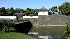 Tokyo Imperial Palace (1) Stock Footage