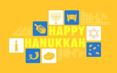 Happy Hanukkah Background - stock illustration