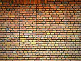 Stock Photo of orange brick wall