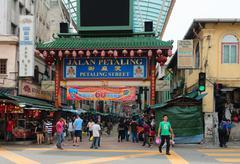 Chinatown in kuala lumpur Stock Photos