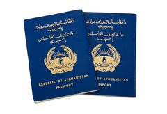 Republic of afghanistan passport Stock Photos