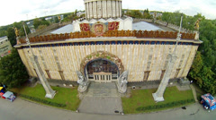 Entrance to pavilion Ukraine at Exhibition Center VVC Stock Footage