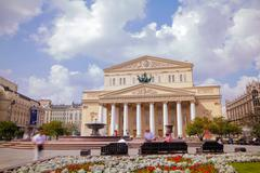Bolshoi Theater in Moscow, Russia - stock photo
