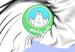 Riyadh coat of arms Stock Illustration