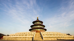 The temple of heave in Beijing,China Stock Footage