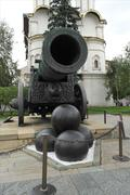 Tsar Cannon - stock photo