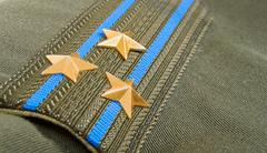 Shoulder strap colonel of the russian airborne troops Stock Photos