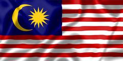 malaysia flag blowing in the wind - stock illustration