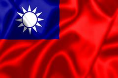 Republic of china flag blowing in the wind Stock Illustration