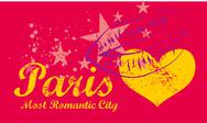 Stock Illustration of paris city slogan vector art