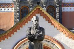 The monument to pavel mikhailovich tretyakov Stock Photos