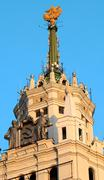 the spire on the tower building in moscow - stock photo