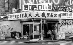 Chinatown, 1 Allen St. Stock Photos